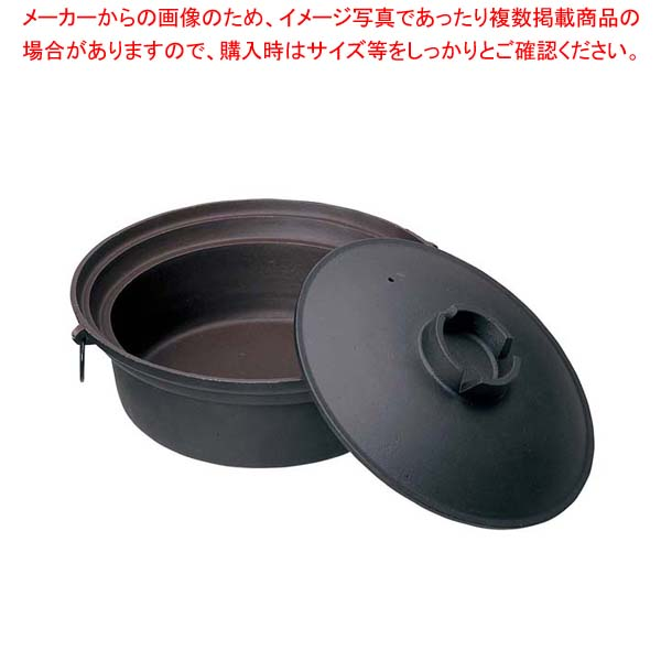 【まとめ買い10個セット品】アルミ合金しゃぶ鍋 共蓋付【 卓上鍋・焼物用品 】 【厨房館】