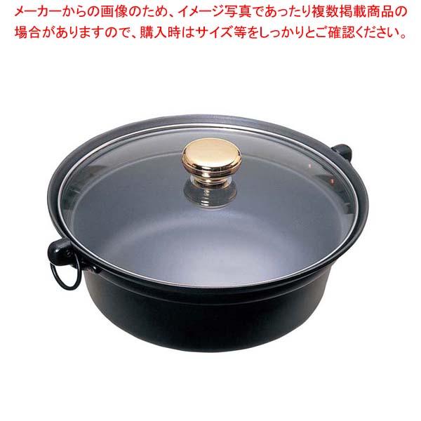 【まとめ買い10個セット品】アルミ合金しゃぶ鍋 ガラス蓋付【 卓上鍋・焼物用品 】 【厨房館】