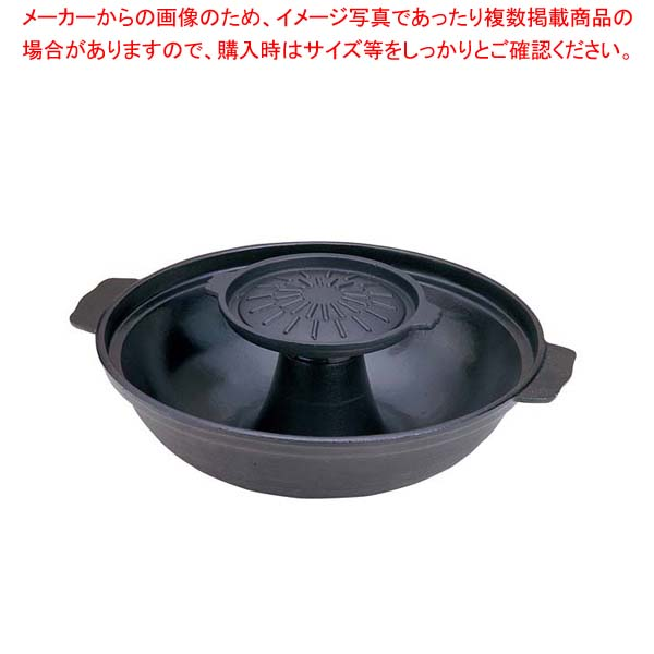 【まとめ買い10個セット品】アルミ焼きしゃぶ鍋【 卓上鍋・焼物用品 】 【厨房館】
