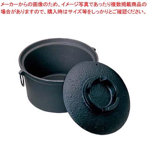 【まとめ買い10個セット品】 【 業務用 】アルミ合金1人用しゃぶ鍋 共蓋付