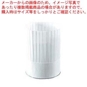 【まとめ買い10個セット品】プレステージ シェフハット(10枚入)PS20111【 ユニフォーム 】 【厨房館】