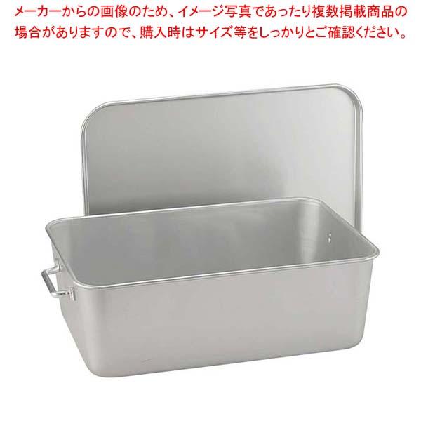 【まとめ買い10個セット品】アルマイト 重なるパン箱 45人用 TA-40【 運搬・ケータリング 】 【厨房館】