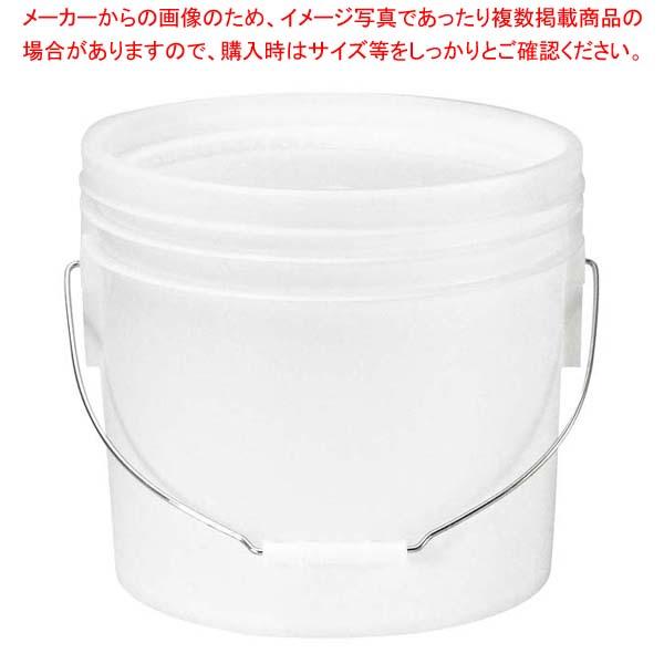 【まとめ買い10個セット品】トスロン 丸型 密閉容器 4L(ナチュラル・ソフト)【 運搬・ケータリング 】 【厨房館】