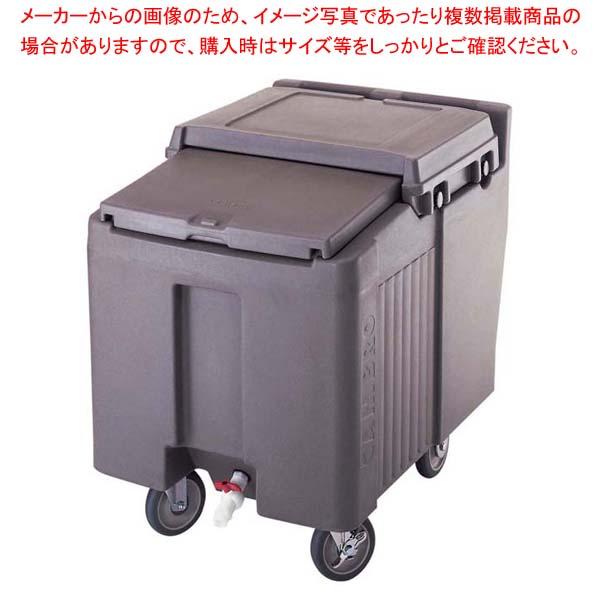 キャンブロ アイスキャディー ICS125L(131)D/B【 ブレンダー・ジューサー・かき氷 】 【厨房館】