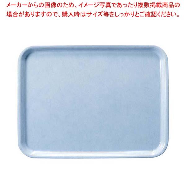 【まとめ買い10個セット品】 【 業務用 】長角トレイ AP-440-LB ライトブルー FRP