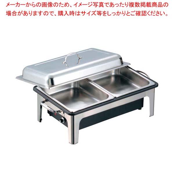 【 業務用 】SX 電気チェーファー角型 X82289W A-10 ダブル【 メーカー直送/後払い決済不可 】
