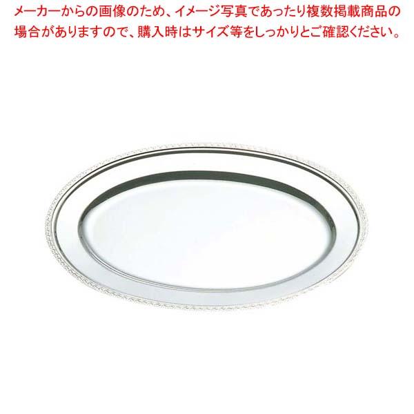 【まとめ買い10個セット品】 【 業務用 】IKD 18-8 さざ波 小判皿 18インチ