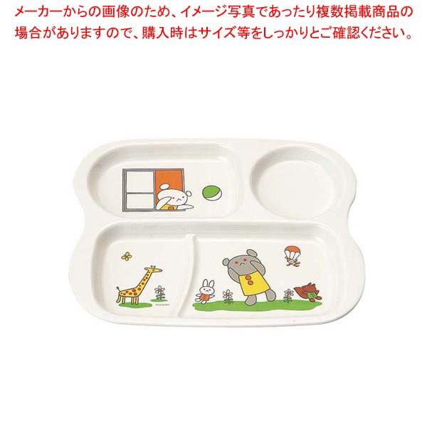 【まとめ買い10個セット品】 【 業務用 】お子様食器 こぐまちゃん ランチプレート E16 KO