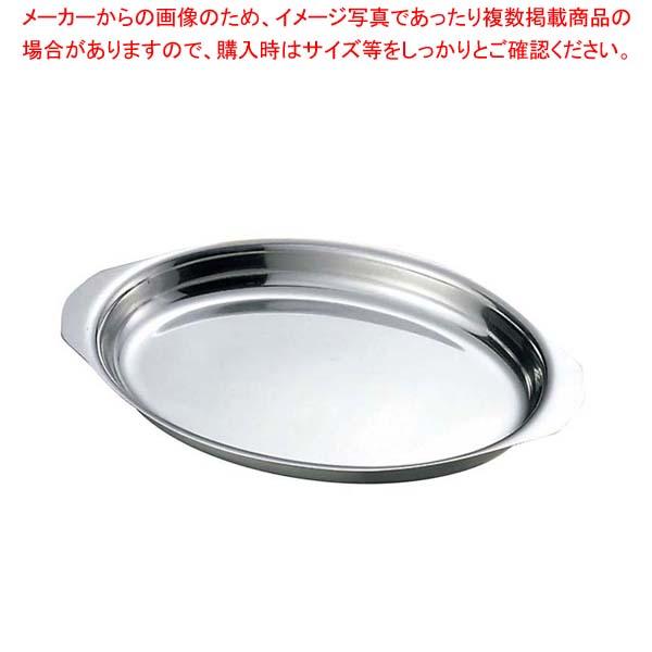 【まとめ買い10個セット品】 【 業務用 】IKD 18-8 グラタン皿 #100 9インチ