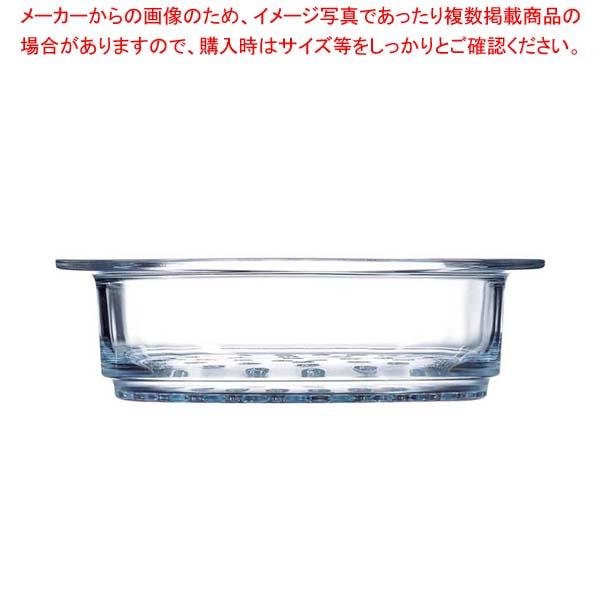 【まとめ買い10個セット品】パイロフラム スチーマー 20cm P03N000/5046【 オーブンウェア 】 【厨房館】