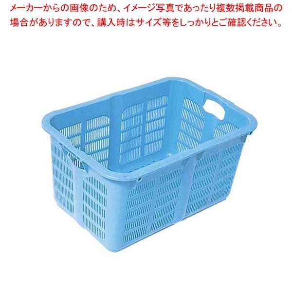 【まとめ買い10個セット品】リス プラスケット No.800 ブルー【 運搬・ケータリング 】 【厨房館】