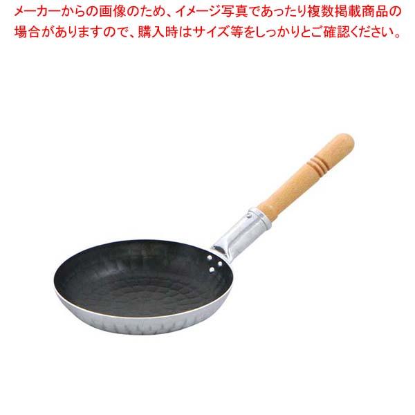【まとめ買い10個セット品】 【 業務用 】アルミ 打出 親子鍋(フッ素樹脂加工)横手 中(内径165)
