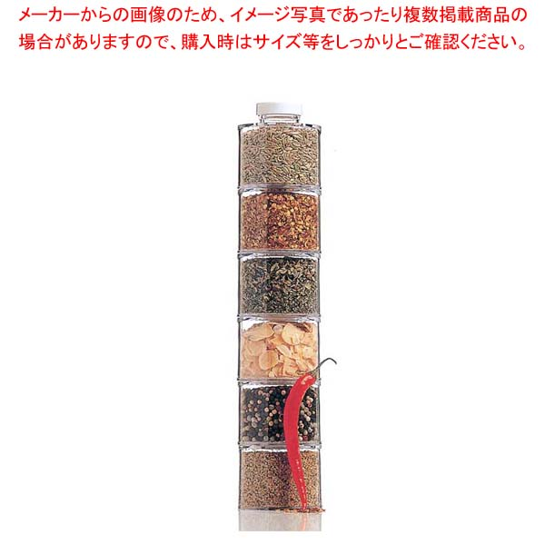 【まとめ買い10個セット品】 【 業務用 】スタッキング アクリルスパイスボトル(6個セット)ST-606