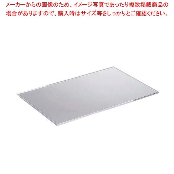【まとめ買い10個セット品】 【 業務用 】システム ビュッフェ グリーン・フロークリア兼用 天板