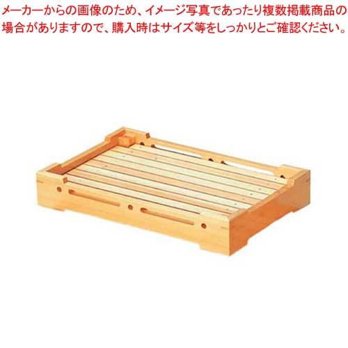【まとめ買い10個セット品】 【 業務用 】ひのき 盛込器 醍醐 大(35402)