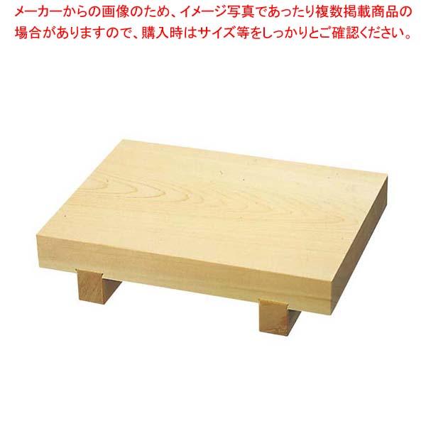 【まとめ買い10個セット品】ひのき 無地 盛台 4人用【 和・洋・中 食器 】 【厨房館】