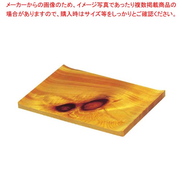 【まとめ買い10個セット品】 【 業務用 】ひのき 盛込皿 中(32103)