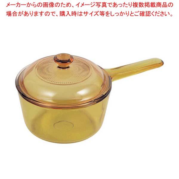【まとめ買い10個セット品】VISIONS ソースパン 2.5L CP-8693【 オーブンウェア 】 【厨房館】