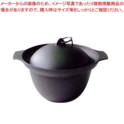 【まとめ買い10個セット品】盛栄堂 南部ごはん釜 3合炊 F-414【 鍋全般 】 【厨房館】