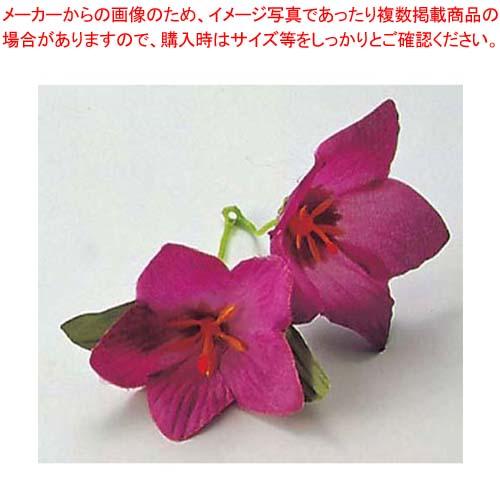 【まとめ買い10個セット品】 【 業務用 】四季の花ごよみ 飾り花(100入)桔梗(64256)