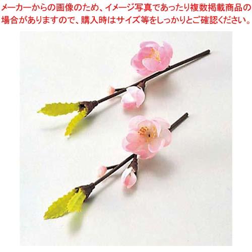 【まとめ買い10個セット品】 【 業務用 】四季の花ごよみ 飾り花(100入)梅(64250)