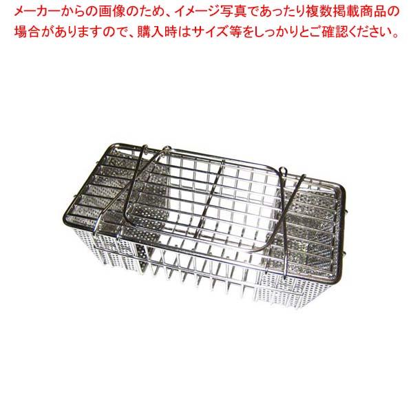 【まとめ買い10個セット品】 【 業務用 】EBM 18-8 テーパー付 箸 消毒カゴ 小(200×102)