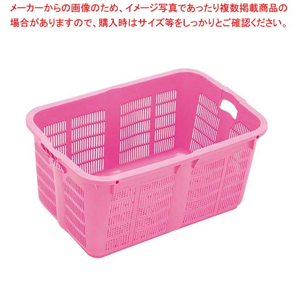 【まとめ買い10個セット品】リス プラスケット No.800 ピンク【 運搬・ケータリング 】 【厨房館】
