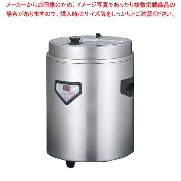 エバーホット マイコン式 スープウォーマー(蒸気熱保温方式)NMW-168【 炊飯器・スープジャー 】 【厨房館】
