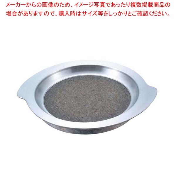 【まとめ買い10個セット品】長水 遠赤 アルミグルメ陶板 大 HSK-017【 卓上鍋・焼物用品 】 【厨房館】