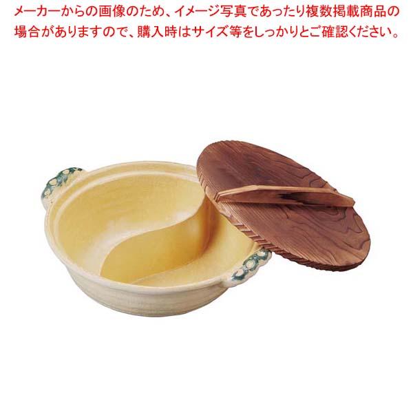 【 業務用 】アルミ 電磁源平鍋(新幸楽)27cm