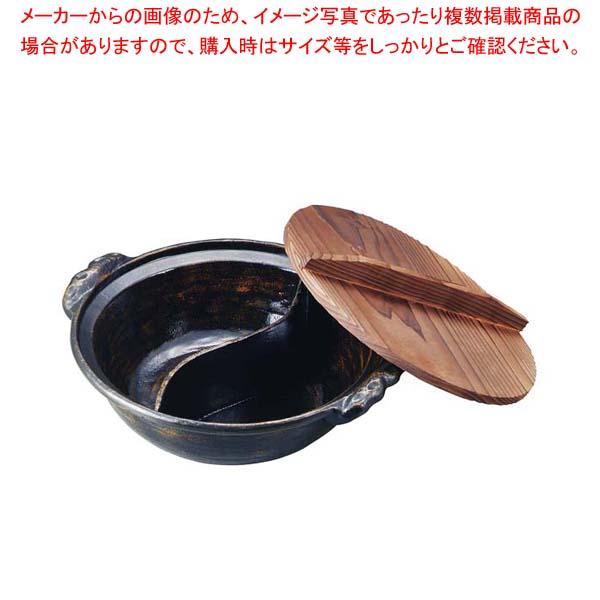 【 業務用 】アルミ 電磁源平鍋(黒アメ釉)27cm