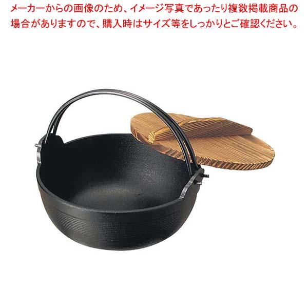 【 業務用 】南部 鉄 ふる里鍋 深型 36cm 黒塗り 21013
