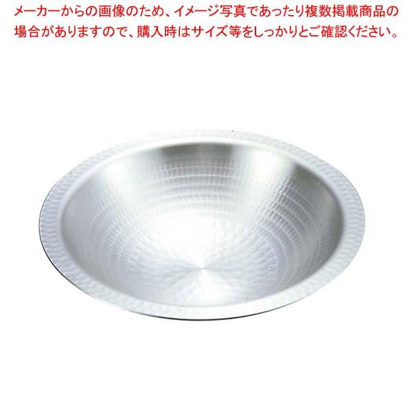【まとめ買い10個セット品】 【 業務用 】アルミ 打出 うどんすき鍋 30cm