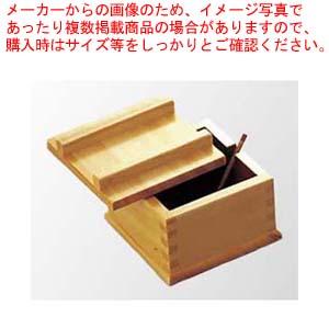 【まとめ買い10個セット品】 【 業務用 】ひのき マス型 薬味入れ(スプーン付)大(19201)83×83