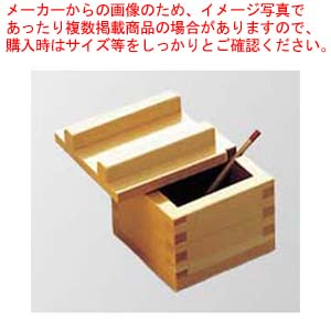 【まとめ買い10個セット品】 【 業務用 】ひのき マス型 薬味入れ(スプーン付)小(19202)61×61
