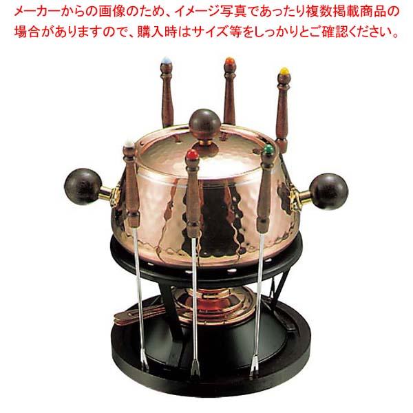 【まとめ買い10個セット品】銅 槌目入 両手フォンデュセット S-2439 アルコール用【 卓上鍋・焼物用品 】 【厨房館】