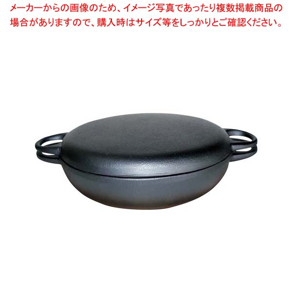 鉄 ニューラウンド万能鍋 特大 F-158(木台付き)【 卓上鍋・焼物用品 】 【厨房館】