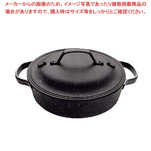 【まとめ買い10個セット品】 【 業務用 】盛栄堂 クックトップ 洋風煮込鍋 丸 浅型 大 CT-6