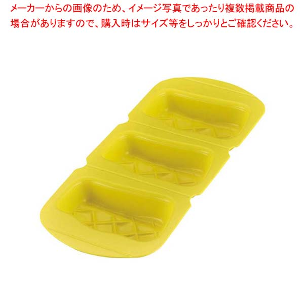 【まとめ買い10個セット品】アサヒ ソフト食シリコン型 肉型 AN-Y(イエロー)【 福祉・養育用品 】 【厨房館】