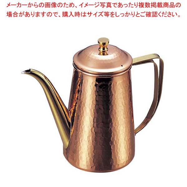 【まとめ買い10個セット品】銅 槌目入 コーヒーポット 10人用 1500cc【 カフェ・サービス用品・トレー 】 【厨房館】