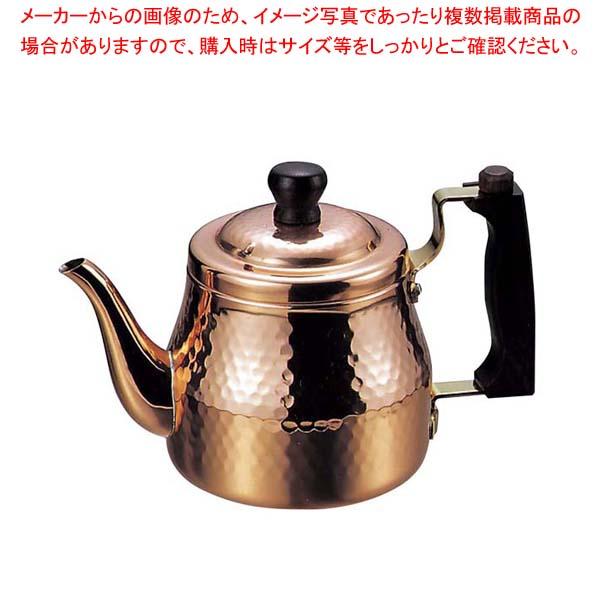 【まとめ買い10個セット品】銅 ティーポット S-2508【 カフェ・サービス用品・トレー 】 【厨房館】