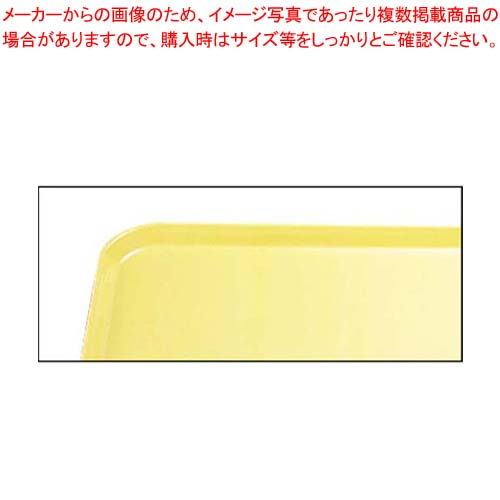 【まとめ買い10個セット品】 【 業務用 】キャンブロ カムトレイ 1014(516)スプリングイエロー