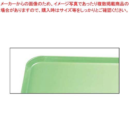 【まとめ買い10個セット品】 【 業務用 】キャンブロ カムトレイ 1216(113)ライムエード