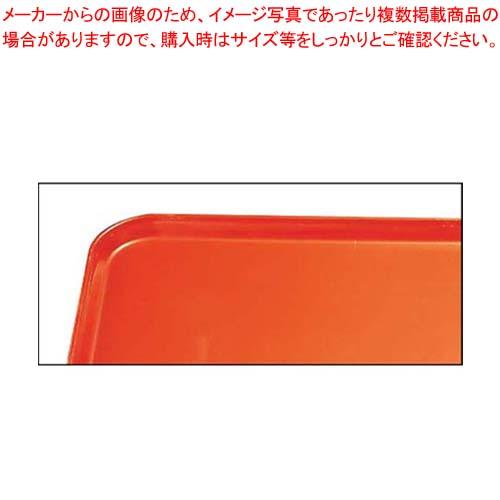 【まとめ買い10個セット品】 【 業務用 】キャンブロ カムトレイ 1216(102)カルフォルニアオレンジ