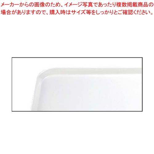 【まとめ買い10個セット品】 【 業務用 】キャンブロ カムトレイ 1418(101)アンチークパーチメント