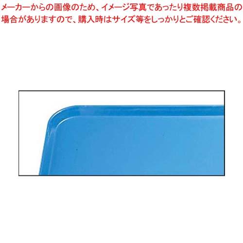【まとめ買い10個セット品】 【 業務用 】キャンブロ カムトレイ 1622(105)ホリゾンブルー