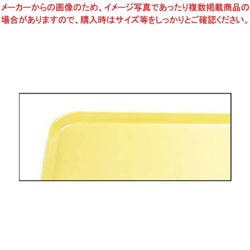 【まとめ買い10個セット品】 【 業務用 】キャンブロ カムトレイ 1826(516)スプリングイエロー