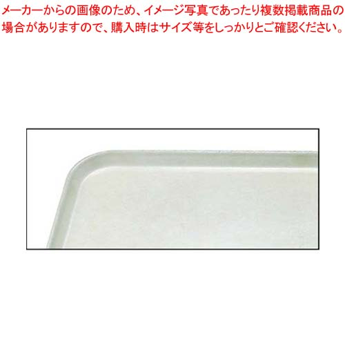 【まとめ買い10個セット品】 【 業務用 】キャンブロ カムトレイ 2025(148)ホワイト