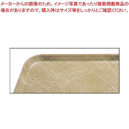 【まとめ買い10個セット品】 【 業務用 】キャンブロ カムトレイ 1418(214)アブストラクト/タン