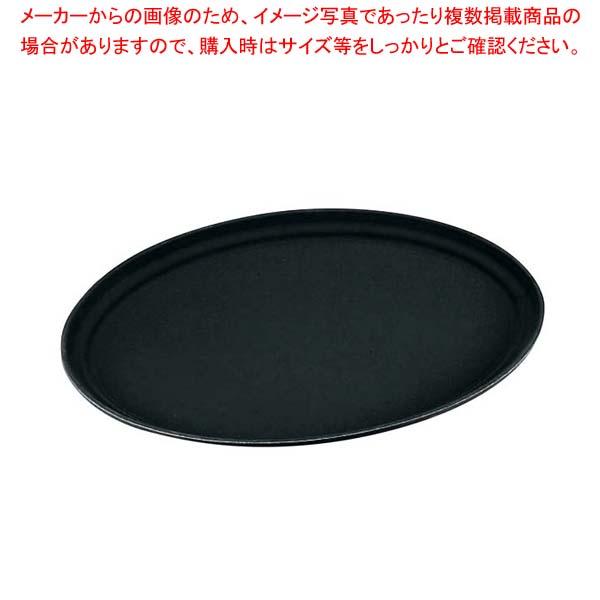 キャンブロ ノンスリップトレー 小判 2500CT(110)ブラック【 カフェ・サービス用品・トレー 】 【厨房館】